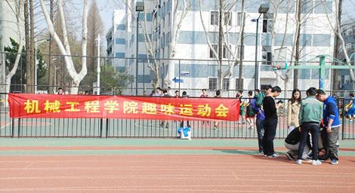 乐虎国际登录 7