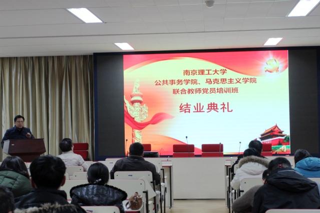 凤凰彩票官方下载 2