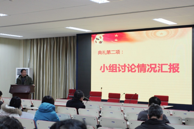 凤凰彩票官方下载 3
